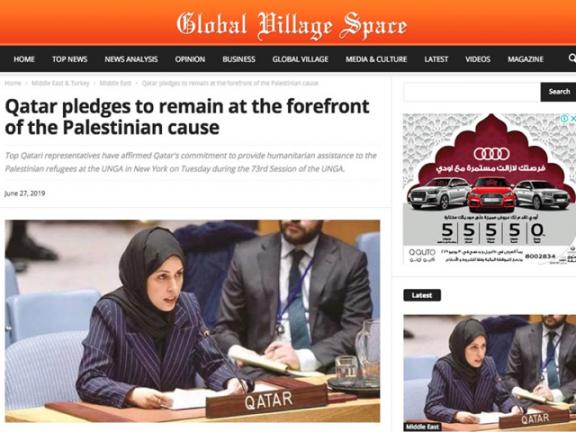 Photo of التزام قطر ثابت في دعم القضية الفلسطينية