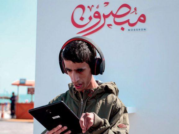 Photo of مبصرون .. مبادرة رائدة لدمج المكفوفين