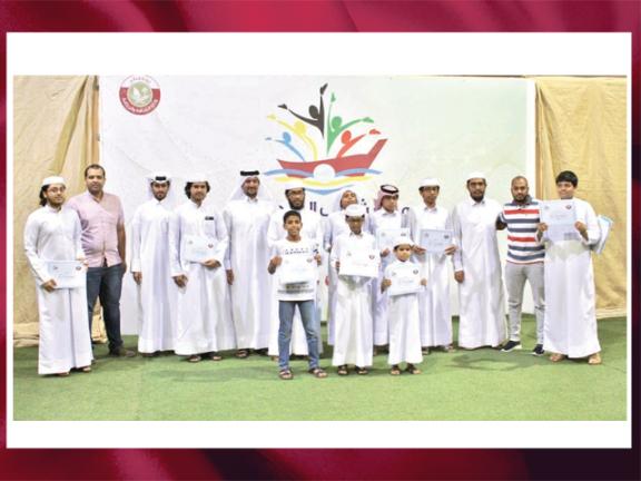 Photo of تكريم الفائزين في المسابقات الرمضانية بشباب الظعاين