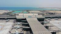 Photo of مطار حمد: نصائح للمسافرين خلال عطلة العيد