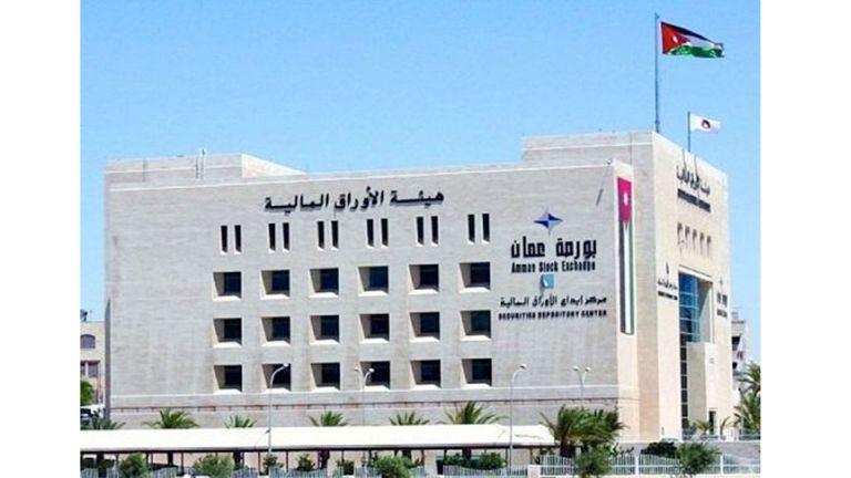 Photo of 328% نمو أرباح شركات بورصة عمّان