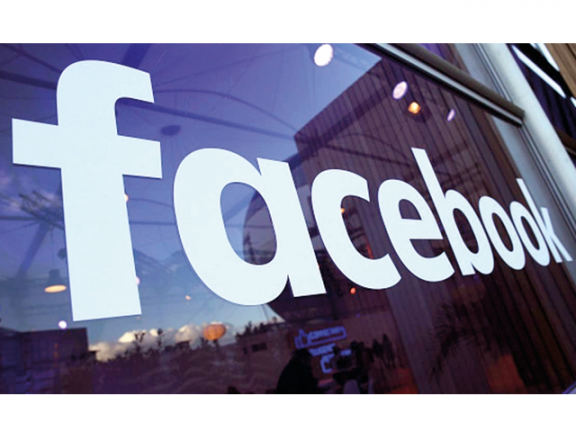 Photo of فيسبوك تقاضي 4 شركات في الصين