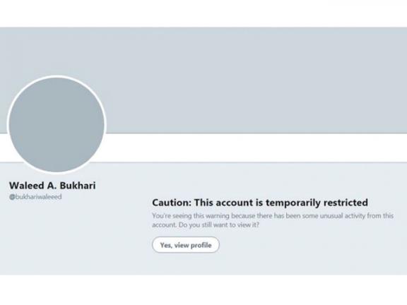 Photo of تويتر يوقف حساب السفير السعودي في لبنان بسبب الفتنة