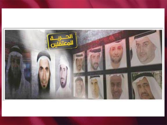 Photo of هيومن رايتس: الإمارات أشد أعداء حرية التعبير في العالم