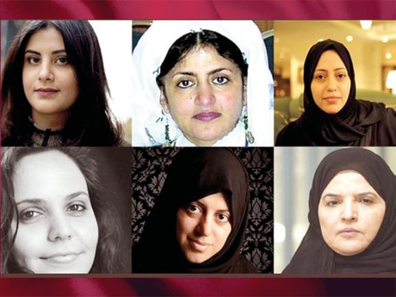 Photo of السعودية: محاكمة 10 ناشطات بتهمة الإضرار بأمن المملكة
