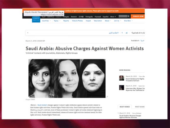 Photo of هيومن رايتس تجدد مطالبتها بإطلاق الناشطات السعوديات المعتقلات