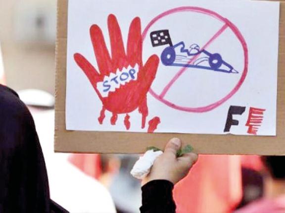 Photo of هيومن رايتس تطالب فورمولا1 بسحب السباق من البحرين