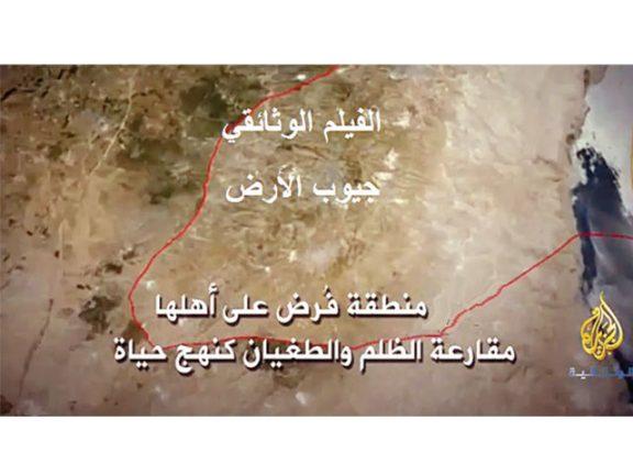 Photo of «جيوب الأرض» تكشف معاناة الفلسطينيين