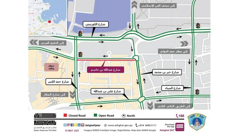 Photo of تحويل جزء من شارع عبدالله بن جاسم لاتجاه واحد فقط