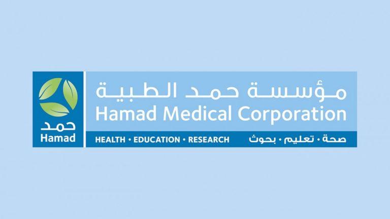 Photo of حمد الطبية تدعو إلى رفع مستوى الوعي بمخاطر السقوط في أوساط كبار السن