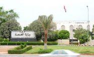 Photo of سلطنة عمان تسجل 772 إصابة جديدة بكورونا و12 حالة وفاة
