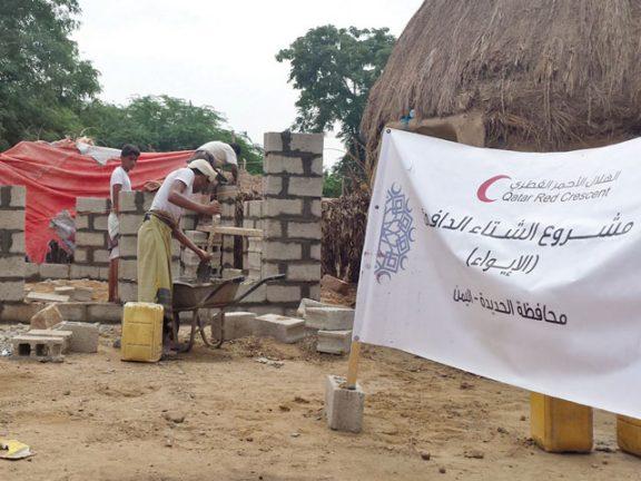 Photo of الهلال الأحمر يطلق حزمة مشاريع لخدمة آلاف اليمنيين