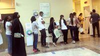 Photo of «الرعاية الأولية» تعلن الدوام خلال إجازة العيد