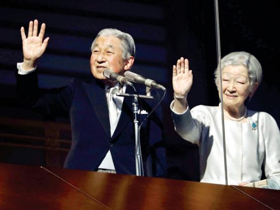 Photo of إمبراطور اليابان يلقـي خطـاب الـوداع