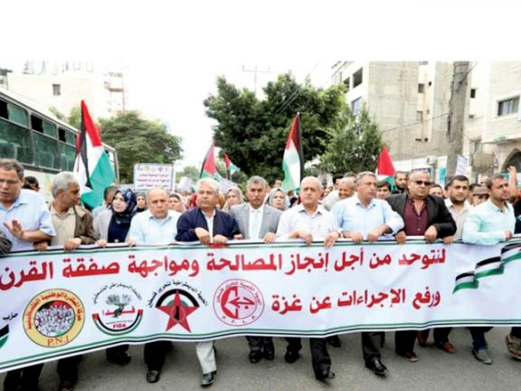 Photo of إعلان تأسيس التجمع الديمقراطي الفلسطيني