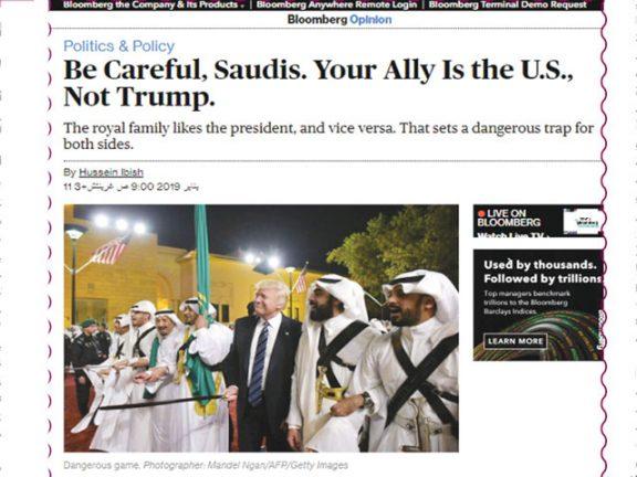 Photo of تحالف السعودية وترامب فخ خطير