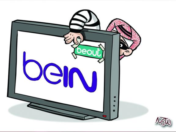 Photo of توثيق قرصنة حقوق مجموعة beIN