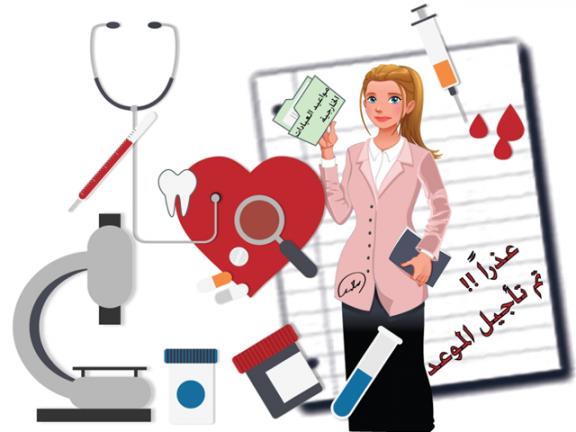 Photo of غرفتان للكشف لكل طبيب في العيادات الخارجية
