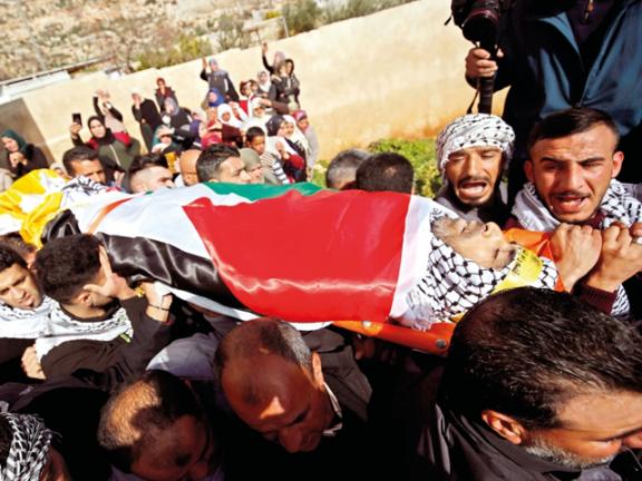 Photo of رام الله: الآلاف يشيعون الشهيد النعسان وسط دعوات للثأر