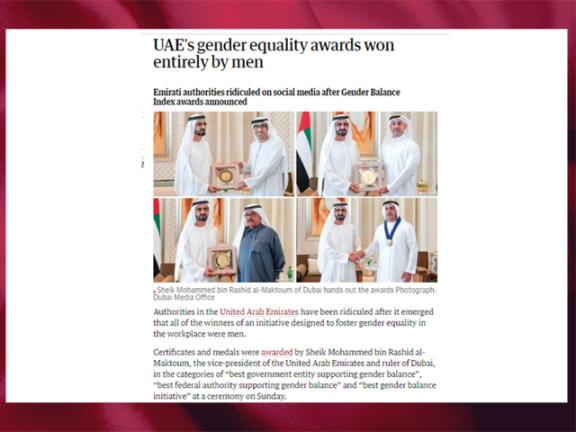 Photo of صحف غربية تسخر من جوائز المساواة بين الجنسين في الإمارات