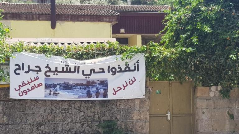 Photo of اللجنة الرباعية تدعو إسرائيل لتجنب الإجراءات التي من شأنها زيادة تصعيد الموقف