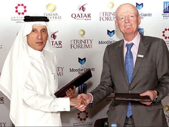 Photo of قطر تستضيف منتدى ترينيتي 2019