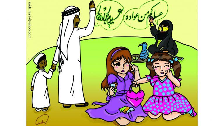 Photo of الاحتفال بالعيد دون تجمعات