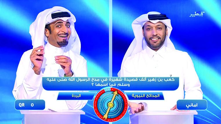 Photo of تلفزيون قطر يستقبل العيد بباقة من البرامج المنوعة