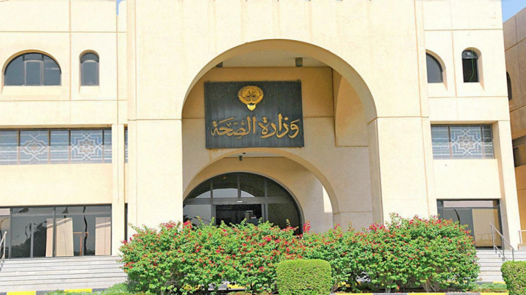 Photo of الكويت : تسجيل 1617 إصابة جديدة بكورونا و18 وفاة