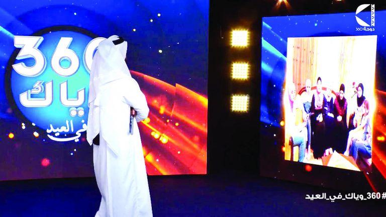 Photo of الدوحة تتمتع بصروح ثقافية ومواقع تراثية مميزة