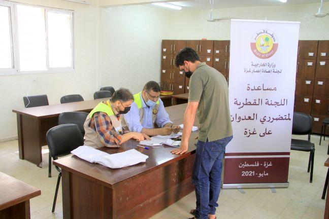 Photo of اللجنة القطرية لإعادة إعمار غزة توزع مساعدات إغاثية عاجلة لأهالي الشهداء والمتضررين بالقطاع