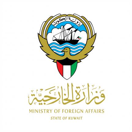 Photo of الكويت تستدعي سفير تشيكيا احتجاجا على نشره صورة مؤيدة لإسرائيل