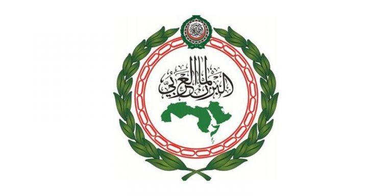 Photo of البرلمان العربي يبحث تطورات القضية الفلسطينية والوضع في اليمن وليبيا
