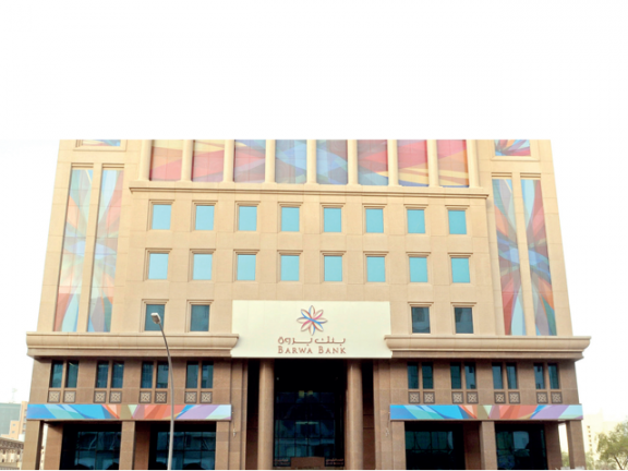 Photo of بنك بروة: 10 فائزين بعرض ماستركارد