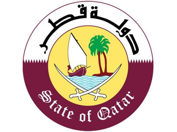 Photo of قطر تشارك في قمة حلف الناتو