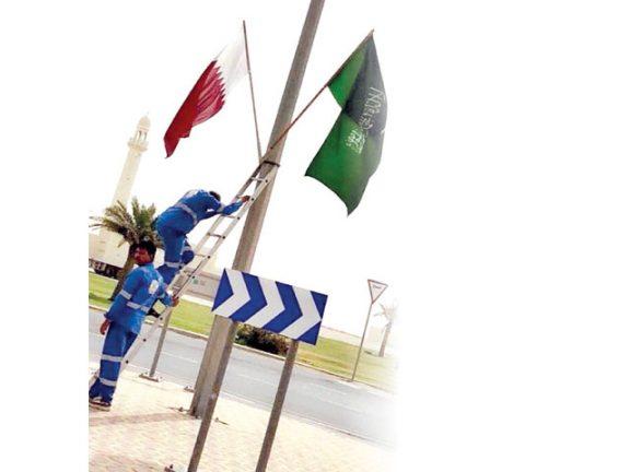Photo of علم قطر يرفرف في السعودية قبيل القمة العربية