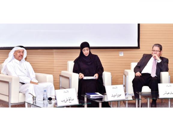 Photo of تعزيز الوعي بتنوع التراث القطري
