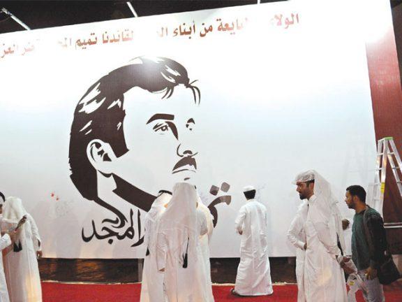 Photo of حصار قطر عزّز تميزها السياسي
