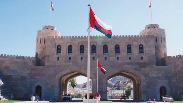 Photo of بحث أثر أسعار النفط على الاقتصاد الخليجي