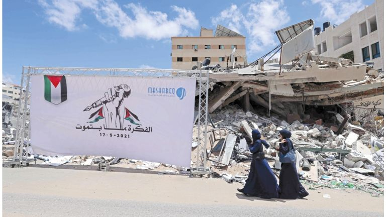 Photo of إنهاء العام الدراسي في غزة