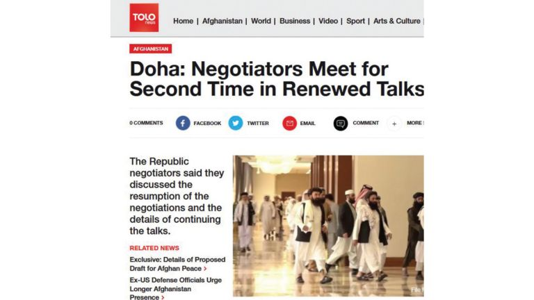 Photo of الحكومة الأفغانية وطالبان تستأنفان المفاوضات بالدوحة