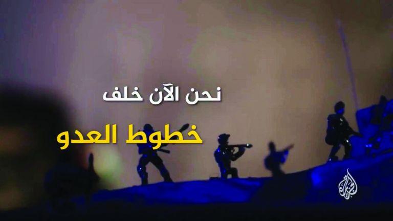 Photo of «ما خفي أعظم» يكشف تفاصيل العدوان على غزة