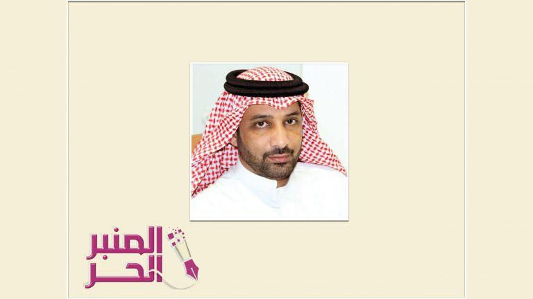 Photo of مجلس الشورى المنتخب