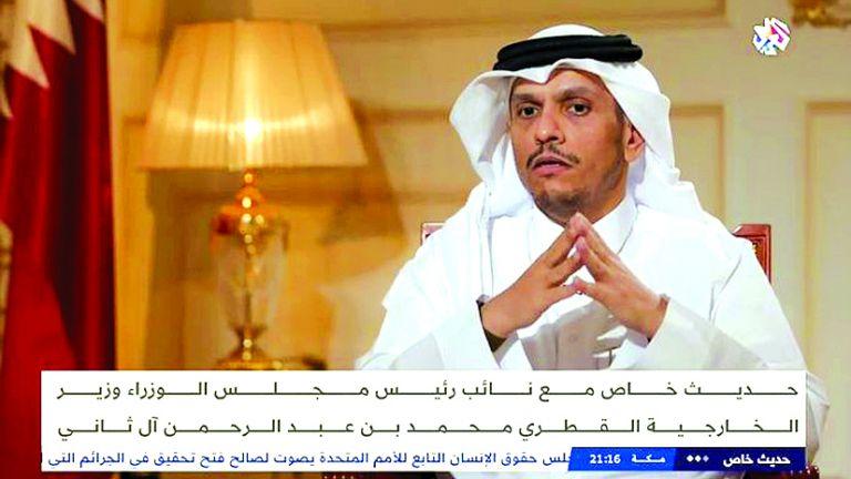 Photo of قطر تدعم أي مسار للسلام يرتضيه الشعب الفلسطيني
