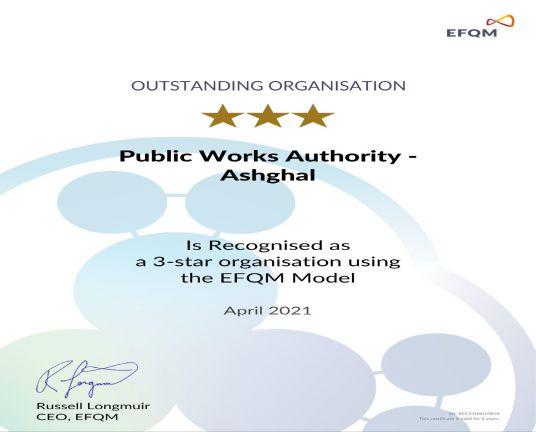 "Photo of ""أشغال"" تفوز بجائزة ""التميز"" الأوروبية لإدارة الجودة"