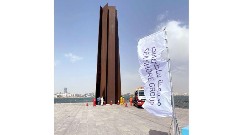 Photo of صيانة وترميم منحوتة «7»