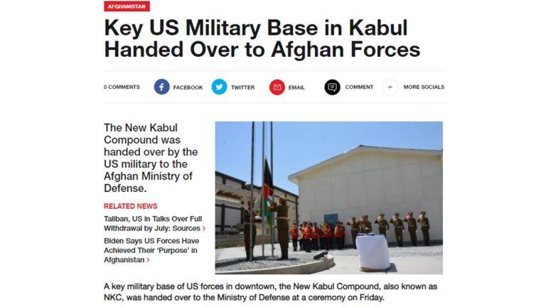 Photo of تسليم قاعدة أمريكية رئيسية في كابول للقوات الأفغانية