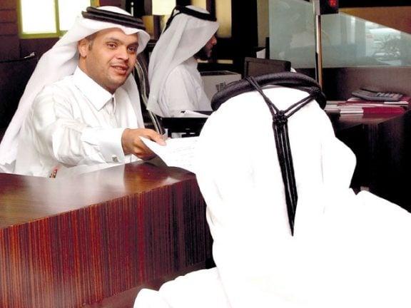 Photo of مطلوب خصومات كبيرة لخدمات المتقاعدين