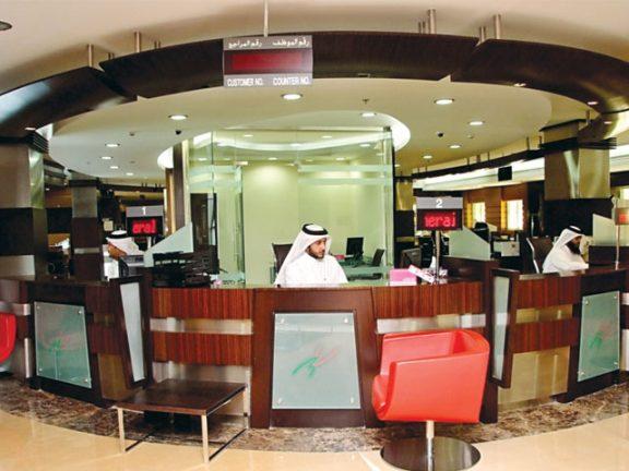 Photo of زيادة الشركات يضاعف الخصومات للمتقاعدين