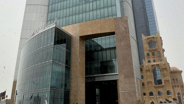 Photo of البنك التجاري يعلن عرضا جديدًا للاستحواذ